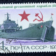 Postage stamp with the image of the naval ship — Stock Photo #18885191