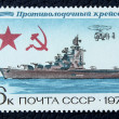 Postage stamp with the image of the naval ship — Stock Photo #18885195