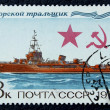 Postage stamp with the image of the naval ship — Stock Photo