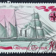 "Stok fotoğraf: Postage stamp with image ancient ship frigate ""Vladimir"""