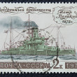 "Стоковое фото: Postage stamp with image of squadron battleship ""Petr Velikiy"""