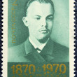 Postage stamp with the image of V.I. Lenin — Zdjęcie stockowe