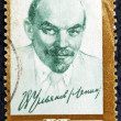 Photo: Postage stamp with image of V.I. Lenin