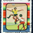 Postage stamp with the image of the football — Foto de Stock