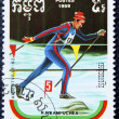 Stok fotoğraf: Postage stamp with image of cross-country skiing