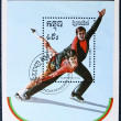 Postage stamp with the image of a figure skaters — Foto de Stock