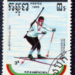 Stock Photo: Postage stamp with image of biathlon