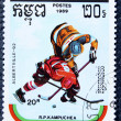 Stok fotoğraf: Postage stamp with image of hockey
