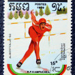 Postage stamp with the image of a skater — Foto Stock