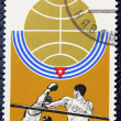 Stok fotoğraf: Postage stamp with image of boxers