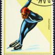 Стоковое фото: Postage stamp with image of skater