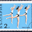 Photo: Postage stamp with image of gymnasts