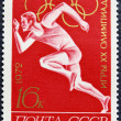 Stok fotoğraf: Postage stamp with image of runner