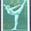 Stok fotoğraf: Postage stamp with image of gymnast