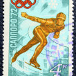 Postage stamp with the image of a skater — Stock fotografie