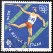 Постер, плакат: Postage stamp with the image of a javelin thrower
