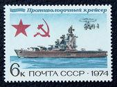 Estampilla con la imagen del buque naval — Foto de Stock