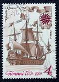 "Postage stamp with the image the ancient ship ""Orel"" — Foto de Stock"