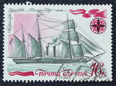"""Postage stamp with the image the ancient ship frigate """"Vladimir"""" — Stockfoto"""