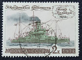 "Postage stamp with the image of the squadron battleship ""Petr Velikiy"" — Stock Photo"