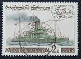 """Francobollo con l'immagine della corazzata squadrone """"petr velikiy"""" — Foto Stock"""