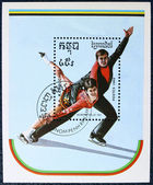 почтовая марка с изображением фигуристов — Стоковое фото