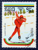 Postage stamp with the image of a skater — Stockfoto