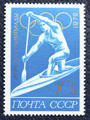 Postage stamp with the image of a rower — Zdjęcie stockowe