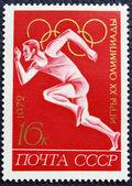 ランナーのイメージで郵便切手 — ストック写真