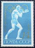 Postage stamp with the image of a boxer — Zdjęcie stockowe