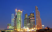 Moscow at night — Stock Photo