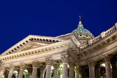Colonnade and the dome of the Kazan Cathedral in St. Petersburg — Stock Photo