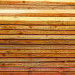 Stock Photo: Unplaned thick planks