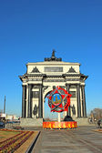 Triumphal arch in Moscow — Stock Photo