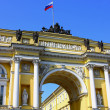 Stock Photo: Front arch on Senate Square in St. Petersburg