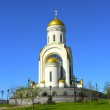 Memorial Church in honor of the Victory in World War II in Mosco — Stock Photo