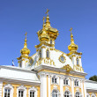 Church housing of the Grand Palace in Peterhof — Stock Photo