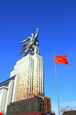 "Monument ""Worker and Collective Farm woman"" in Moscow — Stock Photo"