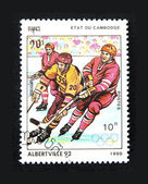 A stamp printed in the Cambodia, shows the hockey game — Stock Photo