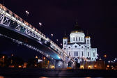 Cathedral of Christ the Savior in Moscow at nigh — Stock Photo