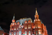 Historical Museum on Red Square in Moscow — Stock Photo