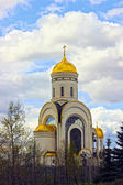 Christian Orthodox church in Moscow — Stockfoto