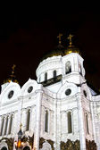 Cathedral of Christ the Savior in Moscow at night — Stock Photo