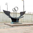 Stock Photo: Bench reconciliation at Bridge of Love in Moscow