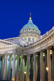 Kazan Cathedral in St. Petersburg at night — ストック写真