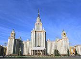 Moscow State University named after M. Lomonosov — Stock Photo