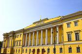 Building Presidential Library Boris Yeltsin in St. Petersburg — Stock Photo