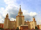 Moscow State University named after M. Lomonosov — Photo