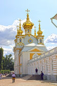 Ecclesiastical housing of the palace in St. Petersburg, Russia — Stock Photo