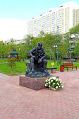 Monument to resting rescuer in Moscow — Stock Photo